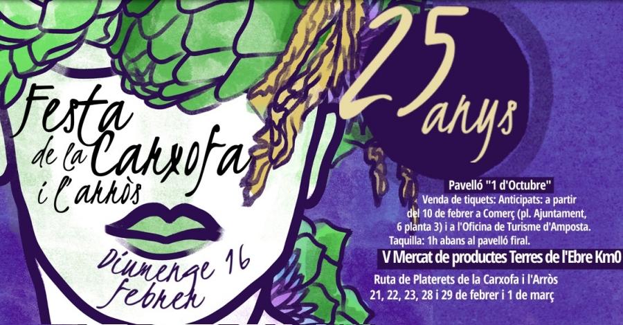 Ajuntament d´Amposta > agenda > 25a Festa de la Carxofa i de l'Arròs i 5è Mercat de Productes de les Terres de l'Ebre